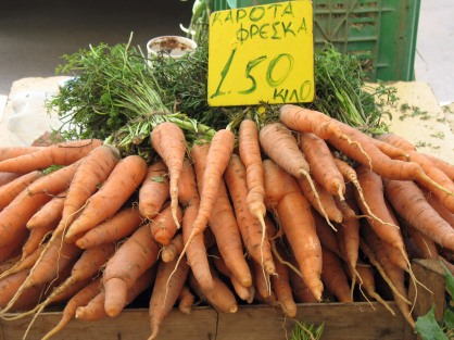 Carrots from my friends stall