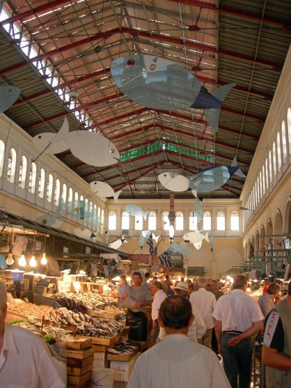 Athens Fish Market - The Hall