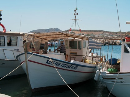 Καπεταν Γιωργης