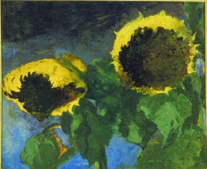 Ripe sunflowers (1932)