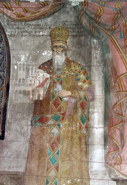Andronicus II Paleologus (1282 - 1328), fresco in the Holy Monastery of Prodromos in Serres