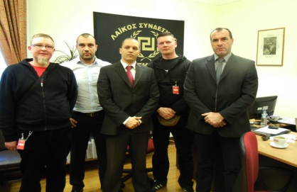 Golden Dawn and German Neo-Nazis in the Greek Parliament