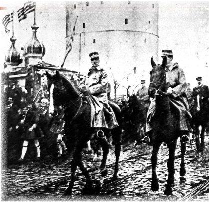 Constantine entering Thessaloniki