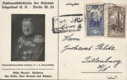 Field Marshal von der Goltz