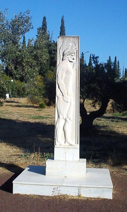 Marathon - Memorial Stele