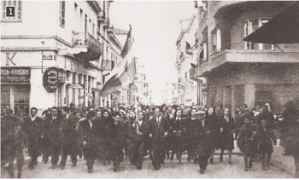 Demonstration in Athens, March 1942