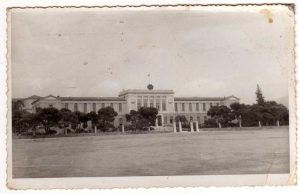 Military Academy of Athens