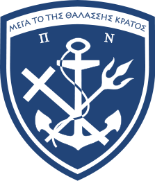 Hellenic Navy Seal
