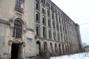 Adam Osser's old cotton mill, Lodz, Poland