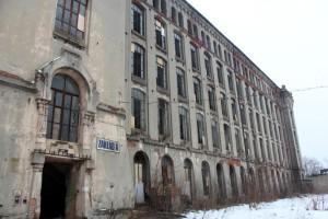 Adam Osser's old cotton mill, Lodz, Poland
