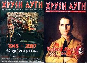 ekswf-prd-XA_Mai-Ioun2007_Ioul2006