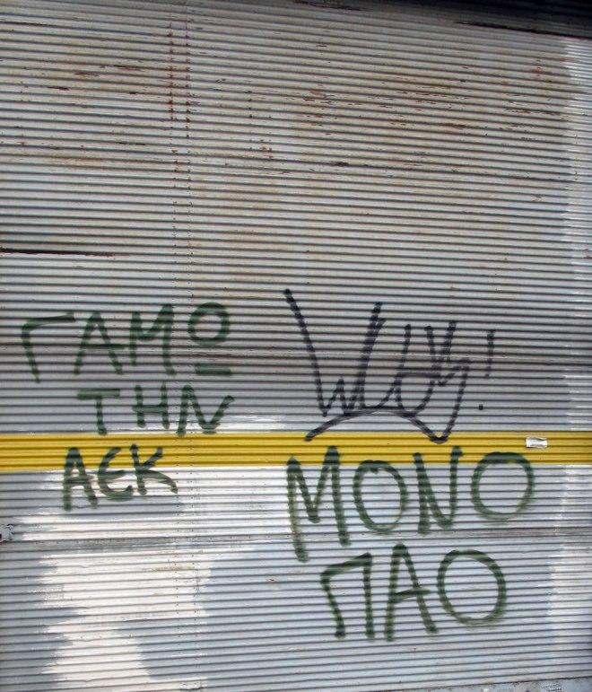 Football graffiti in Petralona