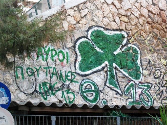 PAO graffiti in Petralona