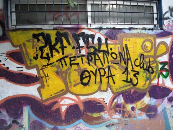 Petralona Club graffitti