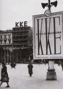 Greek Communist Party Headquarters, December 1944