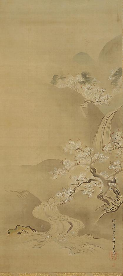 """Kanō Tanyū (狩野 探幽, 1602 – 1674). """"Spring Landscape"""" hanging scroll, 1672. Ink and tint on silk. Freer Gallery of Art, Washington."""