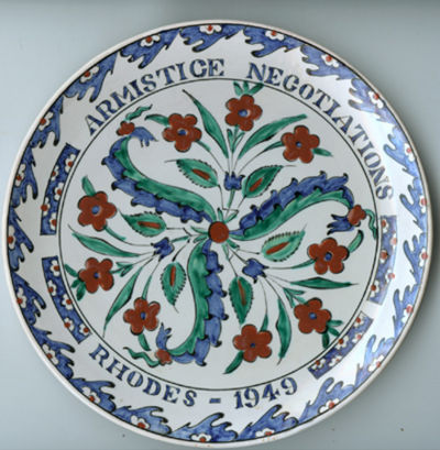 dayan_ceramic_plate_1949
